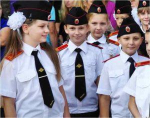 Галстук кадетский