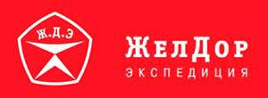 Доставляем кадетскую форму по всей России