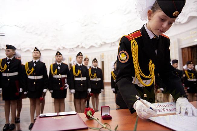 Аксельбант кадетский